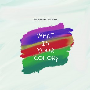 What Is Your Color?