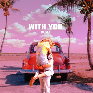 album cover image - With You