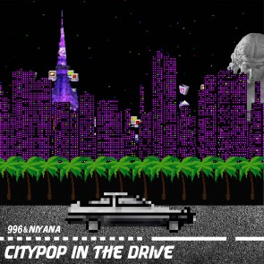 CityPop in the Drive