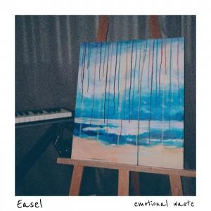 album cover image - 감정낭비 (Emotional Waste)