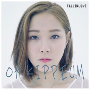 album cover image - Fall In Love
